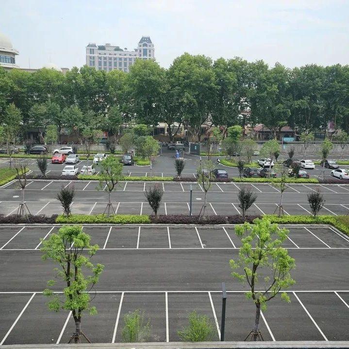 【便利】萧山这个地铁站边的停车场启用!部分时段免费停半小时