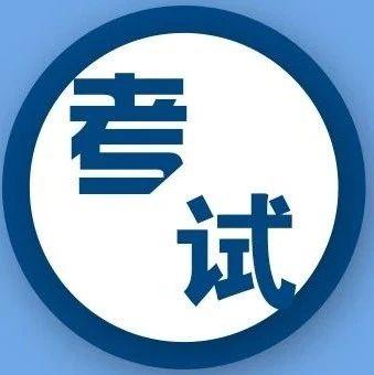 安徽公布2021年普通高校招生考生志愿网上填报流程
