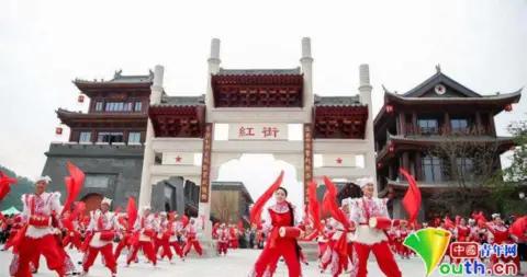 延安红街开街 创新红色旅游模式