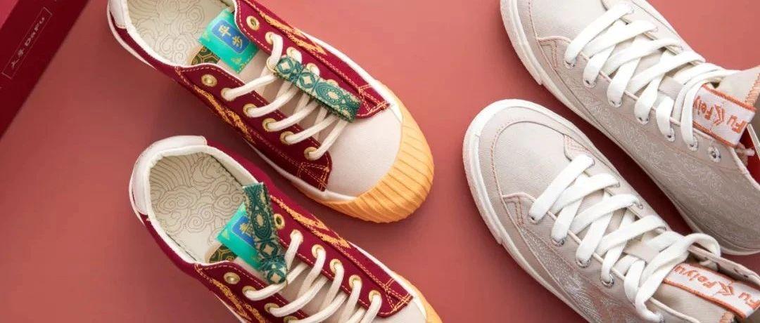 当飞跃遇上故宫,惊艳又舒服的帆布鞋诞生了!