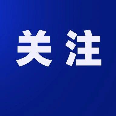 广州中考延期到7月进行,不影响高中录取和正常开学