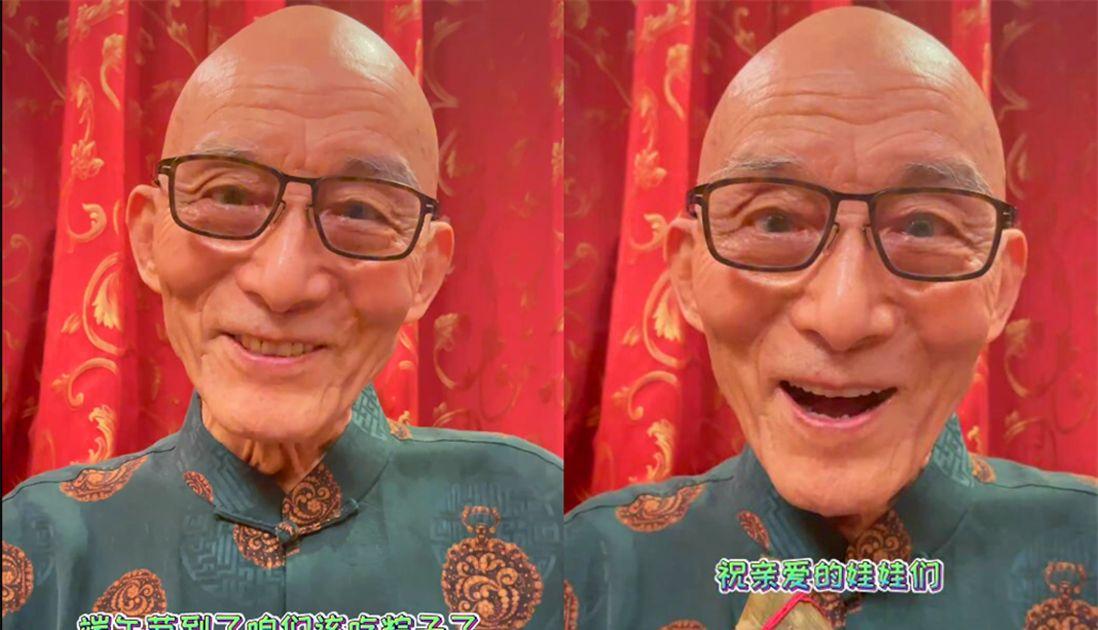 87岁的游本昌露面送祝福,满脸皱纹,但声音洪亮精气神不输年轻人