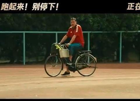 足坛名宿范志毅客串出演电影,骑自行车去买菜,不忘调侃中国男足
