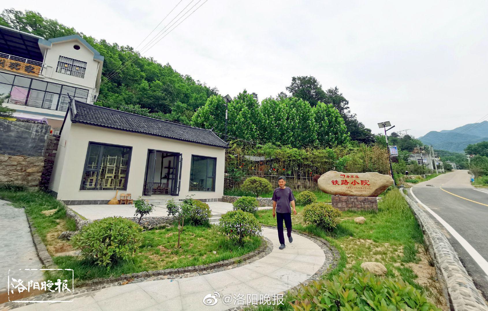 栾川最美乡村旅游路:伊河源头话小康
