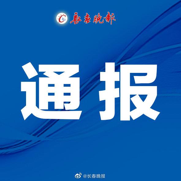 广州一男子游泳逃离防疫封控区被抓:为显示自己可游过珠江对岸的本事