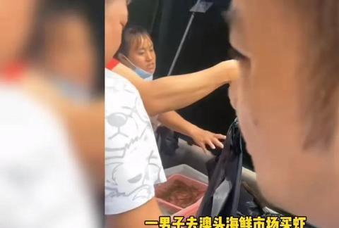 广东一男子在市场买3.3斤虾,自带秤称量后却让网友怒了:黑心