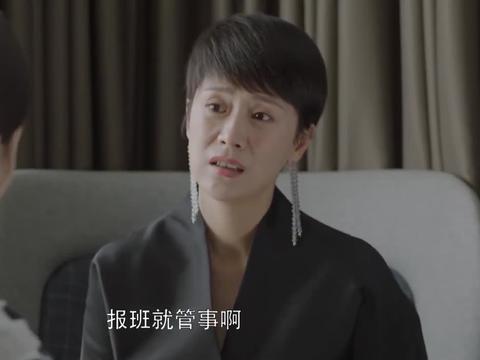 小欢喜:童文洁说起磊儿的成绩,真让宋倩刮目相看