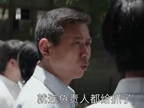 大江大河:杨巡像受了惊的小鸟,东倒西撞没了方向!