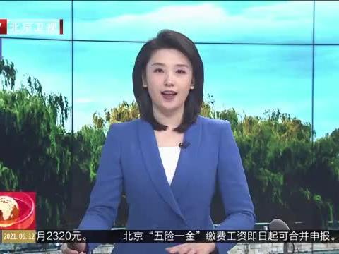 """文化和自然遗产日:""""琉璃故宫""""线上展览,建筑之美云上看"""