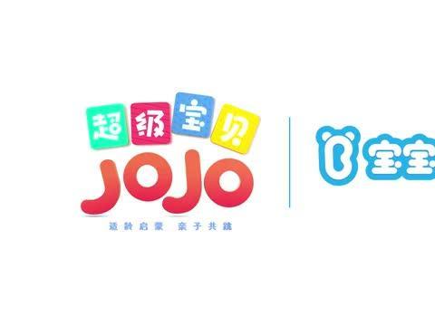超级宝贝JOJO 第二季——香香爆米花,了解美食的制作过程