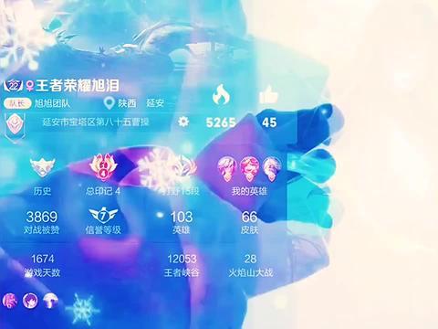 王者荣耀:S23赛季季末,英雄姜子牙该怎么打出高伤害呢?