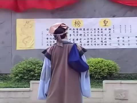 济公游记:穷书生落榜八次,济公1篇狗屁文章,让他立马当上状元