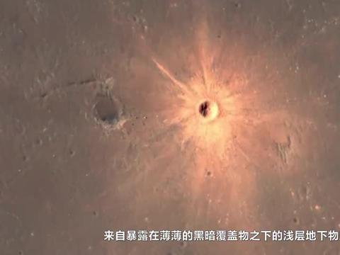 美国宇航局火星侦察轨道器卫星,拍到最新的火星陨石撞击坑