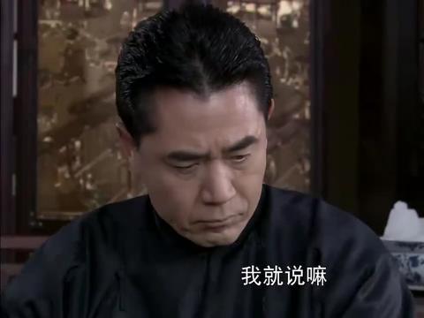 白七爷治病有一套,把冯坤拿捏的死死的,不听话立马走人