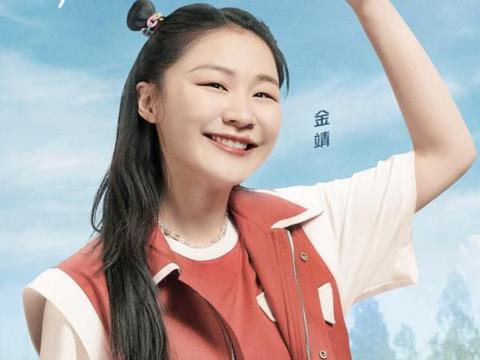 《奔跑吧》返场最多的女嘉宾,主动调戏蔡徐坤,智商高还是答题王