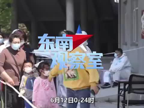 广州本轮疫情流调有新发现,专家火速发声,这点很重要
