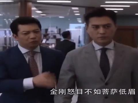 欣赏下何律师口才,靳东和顾婕都被他说的坐电梯跑路