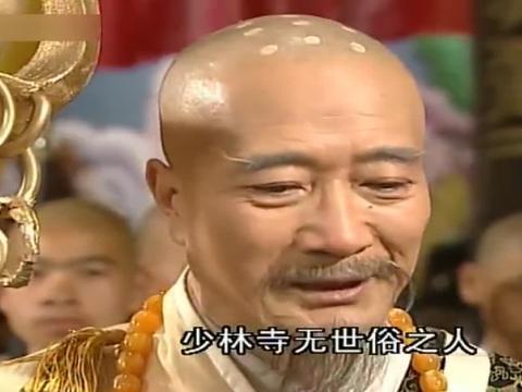 少年张三丰:严宽率领众人要进少林寺,大师不同意,他们要硬闯