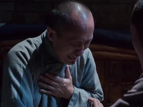 白鹿原:田老汉跟黑娃诉苦水,哭的惊天地泣鬼神,戏真好!