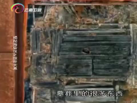 海昏侯刘贺内棺被打开,遗体被玉器包裹,一枚白色玉印极具价值