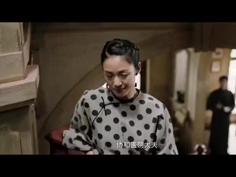邪不压正:彭于晏初次见到孙大娘就被人误会,觉得他是瘾君子!