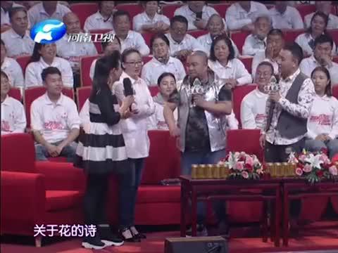 被张晓英调戏过的男明星:潘长江范军都没能逃过,抱着就不放手了
