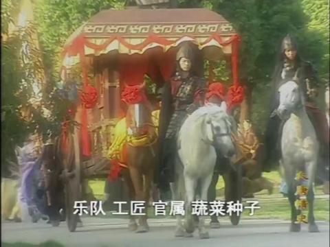 大唐情史:江夏王护送文成公主赴吐蕃和亲,促进民族大融合