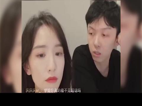 """29岁女星被""""人人喊打"""",再次狠狠暴露了中国娱乐圈的""""浮躁"""""""
