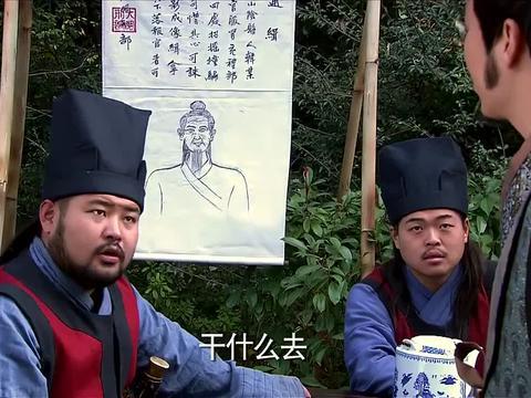 吕大人去京城述职,包裹中竟翻出假官服,被当成骗子一顿暴打