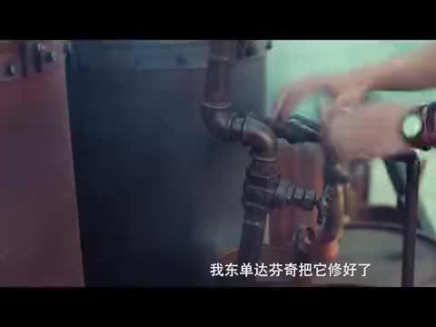 《古董局中局之掠宝清单》发布先导预告:由屈楚萧、陈钰琪主演