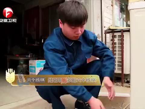19岁家电维修工乔翔宇,带来歌曲《花火》,嗓音浑厚丨农民歌会