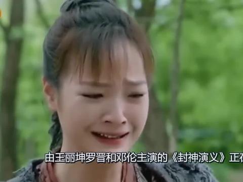 新《封神演义》纣王纳小娥为妃,纣王看到她后背胎记:孤是罪人