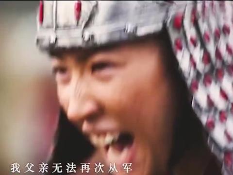 刘亦菲版的花木兰你爱了么?原来刘亦菲不止是个小仙女