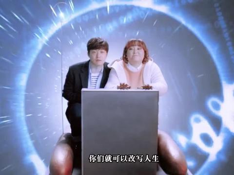"""《欢喜猎人》笑Skr人!当""""贾小玲""""穿越时空遇上""""上官透""""!"""