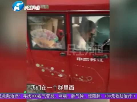 患病母亲带一岁先天性心脏病孩子流浪,众人纷纷伸援手帮助