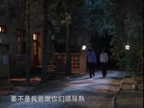 二哥二嫂:曲惠敏无故请周武吃饭,醉翁之意不在酒,怕是有预谋