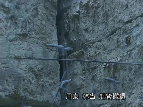 富池口一战,吴军十万精锐所剩无几,名将程普也命丧黄泉