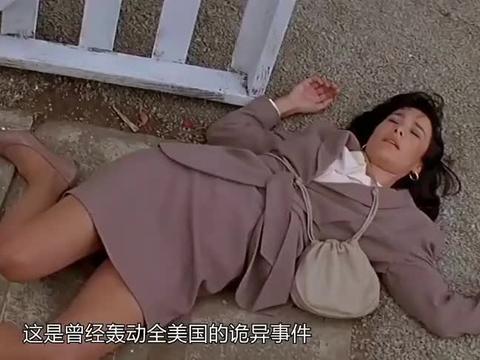全村居民突然昏迷,所有女人醒后集体怀孕,一部小成本高分科幻片