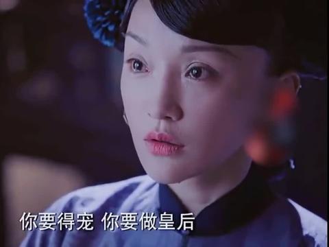 从此再没有乌拉那拉氏女子进入紫禁城成为皇后