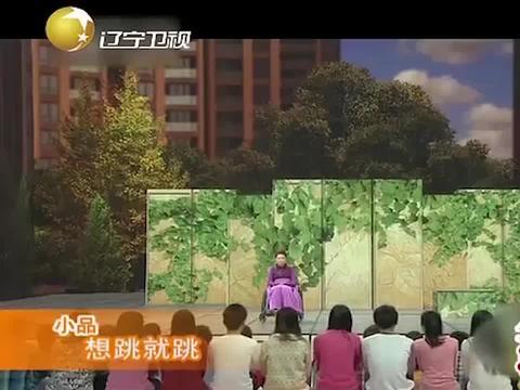 小品《想跳就跳》:潘长江蔡明犀利互怼,搞笑包袱层出不穷