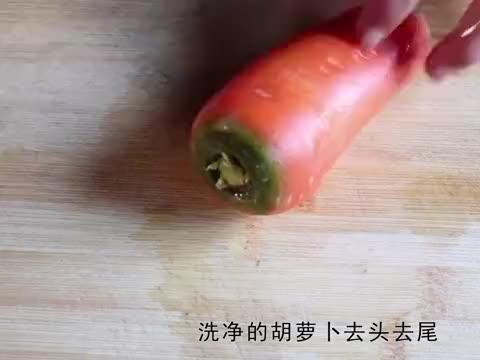 多吃胡萝卜眼睛亮,简单一做,我家一周吃5次,出锅比吃肉还香