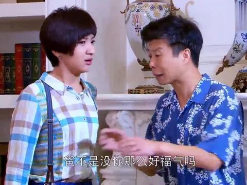 夏日心跳:文曦把陶大伟留在自己家,然后和乐丝一起回学校