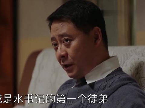 大江大河:情商低这是硬伤,说话太直伤人于无形!