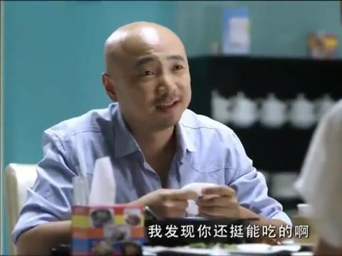 大男当婚:饭桌上,马苏一副居家样子,徐峥心动,为何说出我愿意