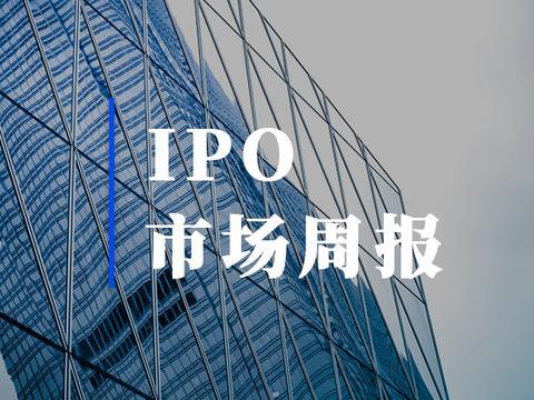 IPO市场周报   日发纺机过会半年仍撤单,信披违规或成关键诱因