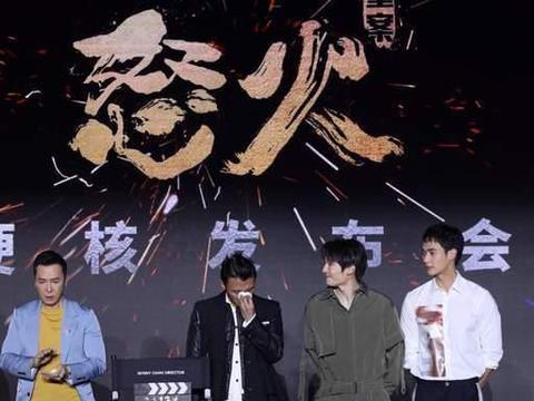 谢霆锋甄子丹追忆陈木胜:好久没有在发布会为英雄掬一把泪…