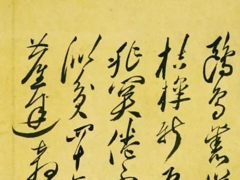一个怪人写的字,不输文徵明和王宠,齐白石:我甘愿做他的书童