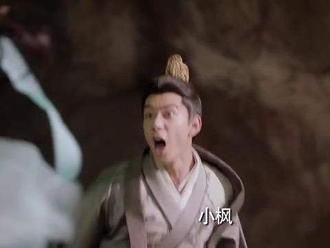 小枫心死跳忘川,一个举动证明李承鄞爱惨小枫:我陪你一起忘!
