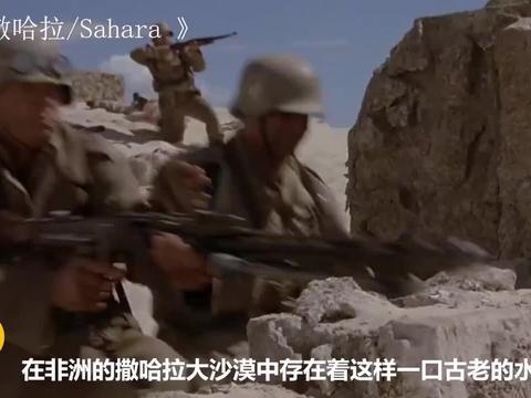 这才叫真正的沙漠珍藏级大片,9名盟军血战500名德军,战况惨烈