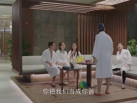 小欢喜:这段笑抽了,熊孩子背地里模仿父母,黄磊海清看蒙了